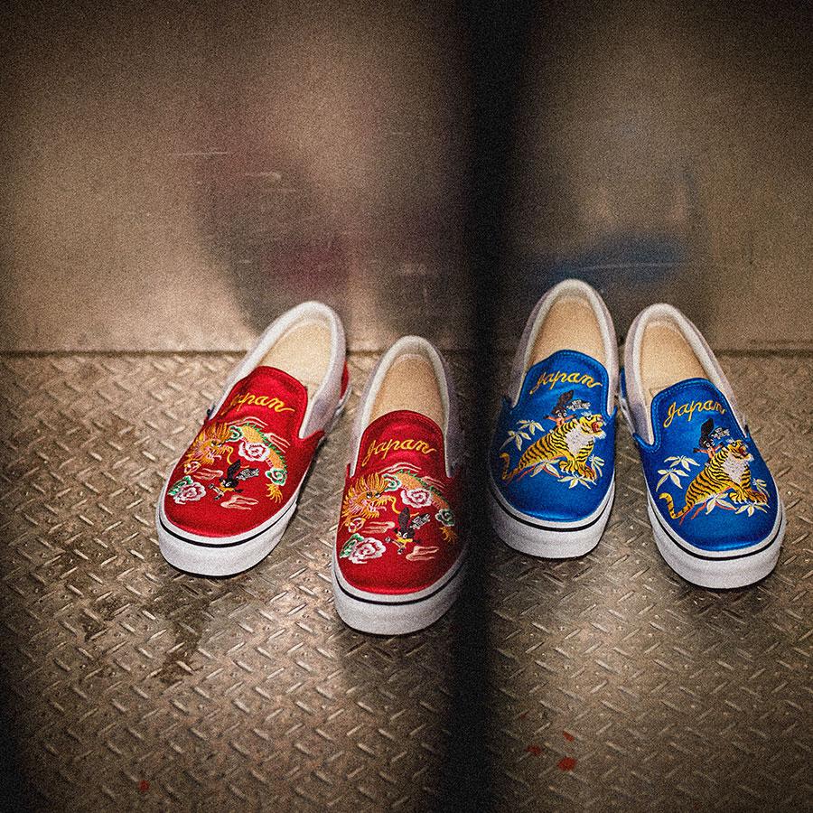 vans shoes japanese