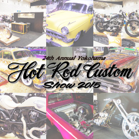 HOT ROD CUSTOM SHOW 2015 REPORT
