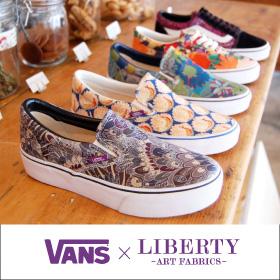 VANS × LIBERTY ART FABRICS