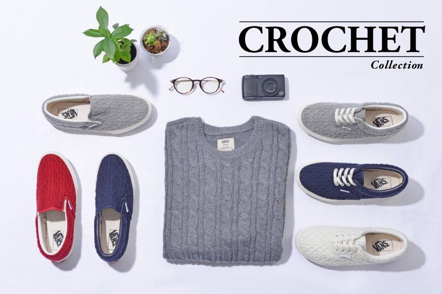 era slip on crochet vans japan official website ヴァンズジャパン