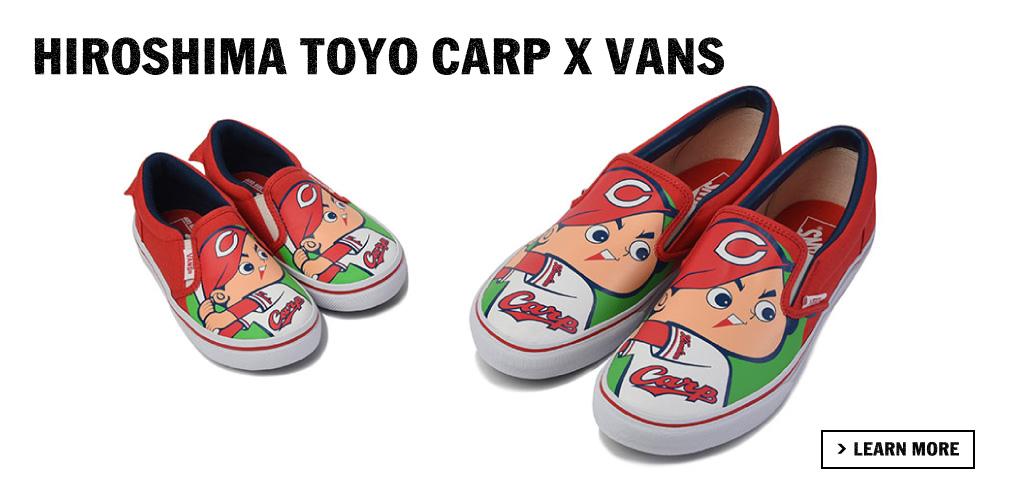 HIROSHIMA TOYO CARP X VANS