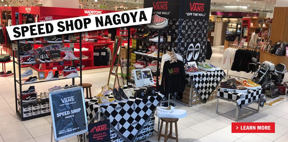 SPEED SHOP NAGOYA