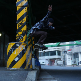 "VANS JAPAN SKATE VIDEO ""WAFFLE WEEKENDS"""