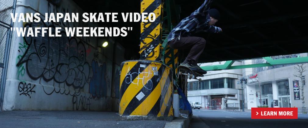 VANS JAPAN SKATE VIDEO