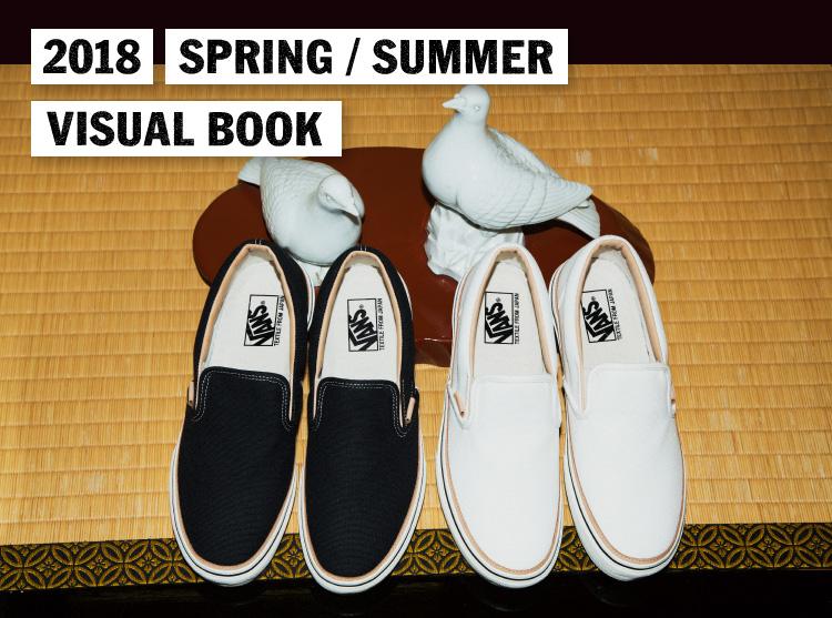 2018 SPRING / SUMMER VISUAL BOOK