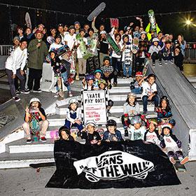 VANS SKATE FRY-DAYS TOKYO EVENT REPORT