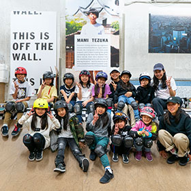 "VANS Girls Skate Day ""VANGUARDS"""