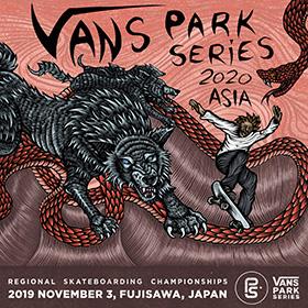 VANS PARK SERIES ASIA REGIONAL CHAMPIONSHIPS<span>が日本開催決定</span>