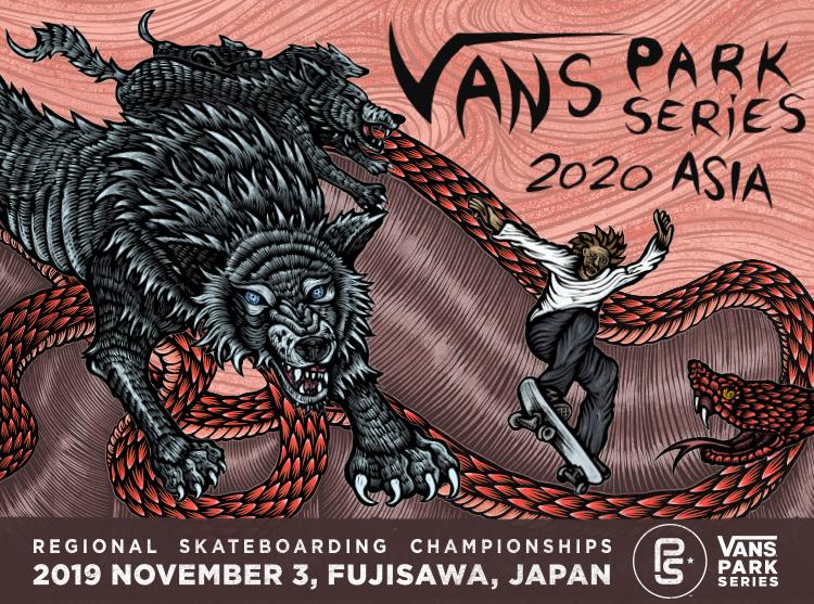 VANS PARK SERIES ASIA REGIONAL CHAMPIONSHIPS