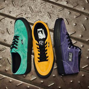 """Vans Pro Skate """"WHIRPOOL"""" Pack<span>が、</span>Vans Store<span>各店で限定販売</span>"""