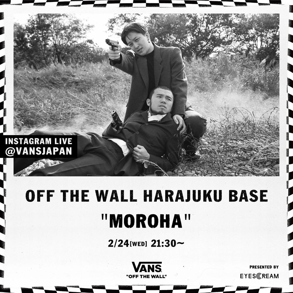 "OFF THE WALL HARAJUKU BASE ""MOROHA"" <span>が2/24(水)に開催!</span>"