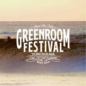 <span>横浜で開催されるカルチャーフェス</span>GREENROOM FESTIVAL '21<span>のアートエリアを</span>VANS<span>がサポート。無料参加のスペシャルワークショップ開催!</span>