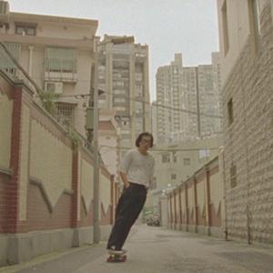 <span>VANS Skateboarding、フルレングスのコラボレーション・スケートフィルム『Nice To See You』を発表</span>